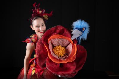 affiche-jardin-papagena